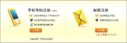 taobao2a.jpg