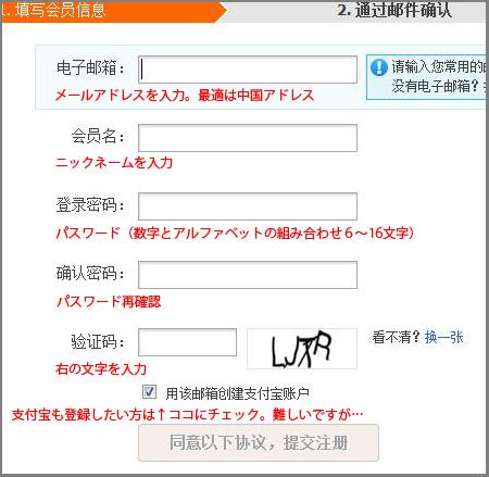 taobao3a.jpg