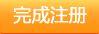 taobao5.JPG